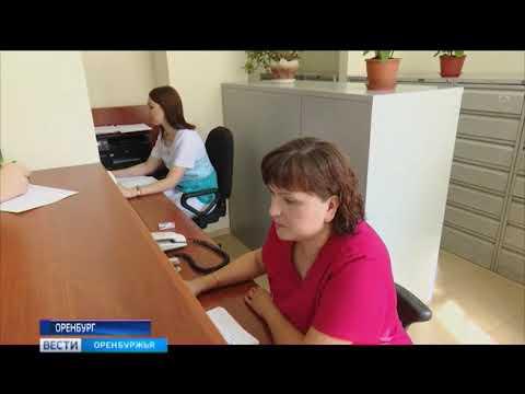 В Оренбурге создана единая городская стоматологическая служба