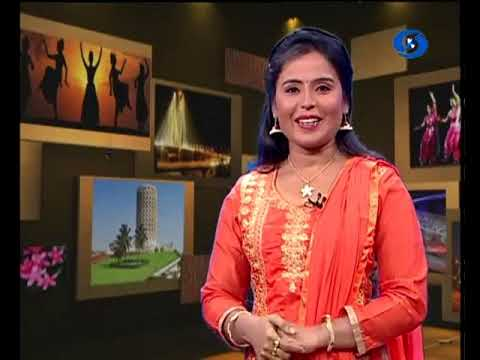 Mumbai Aamchi Mumbai - 21 January 2018 - मुंबई आमची मुंबई