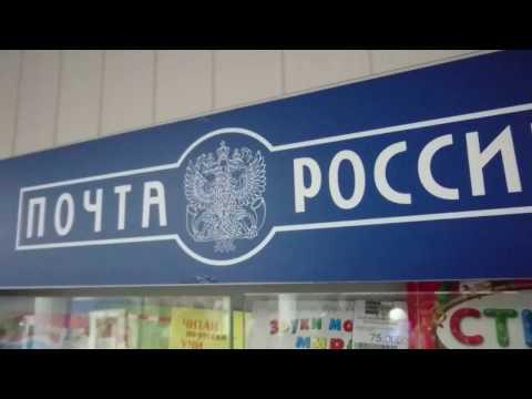 Почта России очередь 40 человек