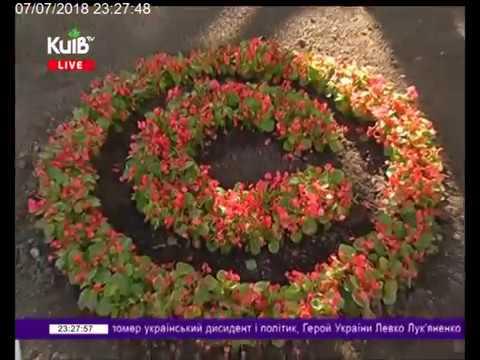 Телеканал Київ: 07.07.18 Столичні телевізійні новини 23.00