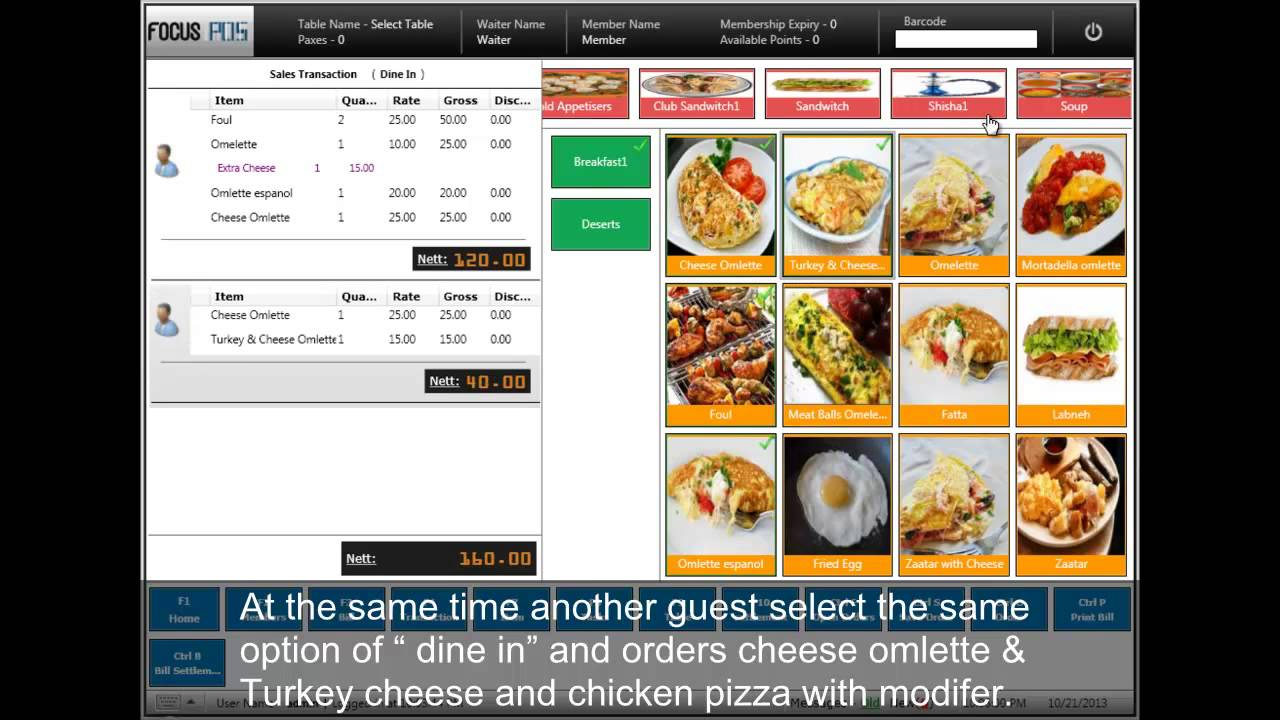 Focus E Rms Restaurant Management System Youtube