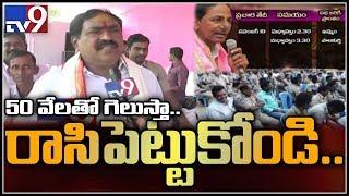 కేసీఆరే మళ్లీ ముఖ్యమంత్రి అవుతారూ - ఎర్రబెల్లి దయాకర్ రావు - TV9