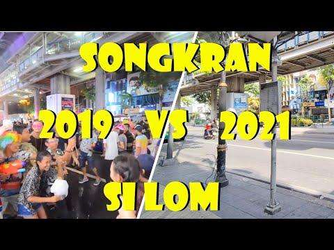 Bangkok Si Lom