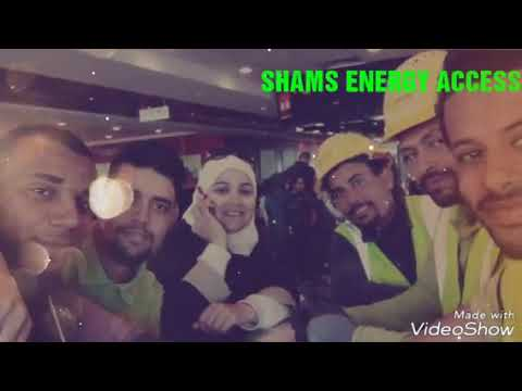 Succès De Groupe SHAMS ENERGY ACCESS