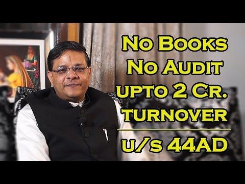 No Books No Audit upto 2 Cr. Turnover u/s 44AD | छोटा व्यापार, कम टैक्स - धारा 44 ए.डी.
