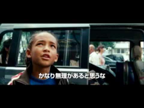 映画『ベスト・キッド』特報