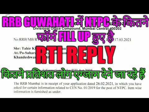 Rrb ntpc attendance|rrb