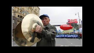 Смотреть видео Российские профсоюзы попали под закон об иностранных агентах онлайн