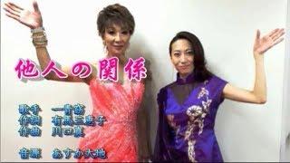 歌手 一青窈 作曲 有馬三恵子 作曲 川口真 音源 あすか大地.