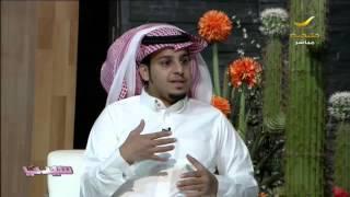 لقاء #برنامج_سيدتي مع الفنان فيصل العيسى
