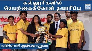 satellite-will-design-at-clooege-says-mayilsamy-annadurai