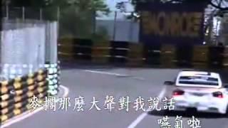 黃妃 追追追 YouTube