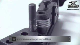 Инструмент ручной для гибки металла MB20-12 Blacksmith(Кузнечный инструмент для гибки металла MB20-12 Blacksmith Описание, цена (visit for details) - http://kovka-stanki.ru/catalog/kuznechnye-stanki/gibka/..., 2014-08-27T07:59:50.000Z)