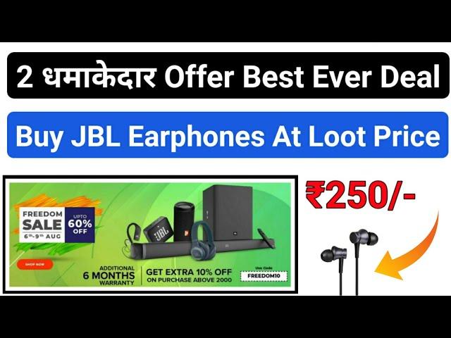 {Loot} Buy JBL Earphone At ₹250 Only | JBL Freedom Sale 100% Cashback || JBL Speakers, Earphones