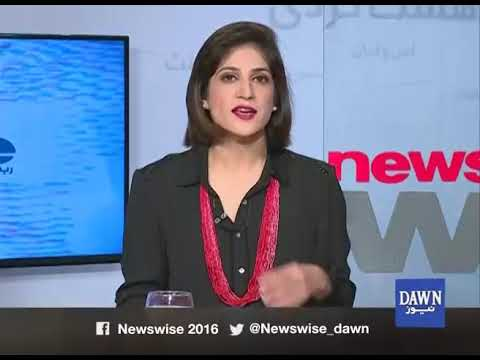 Newswise - 11 October, 2017 - Dawn News