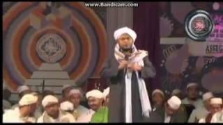 Majelis Nurul Musthofa - Lailahailallah New 2017