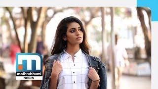 Visuals Of Priya Varrier's First Photo Shoot For Kappa TV| Mathrubhumi News