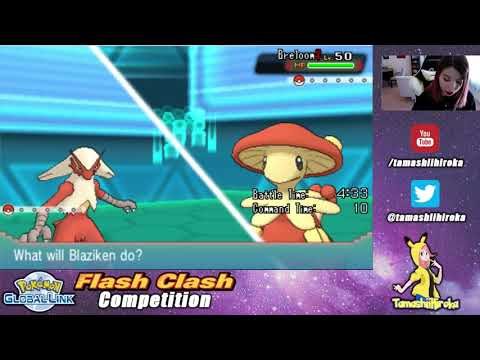 Pokemon Global Link Competition Flash Clash: Day 1