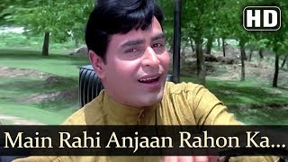 Main Raahi Anjaan Rahon Ka (HD) -  Anjaana Songs - Rajendra Kumar - Old Bollywood Songs