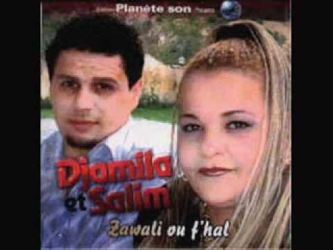 MP3 SALIM FHAL W TÉLÉCHARGER ZAWALI CHEB