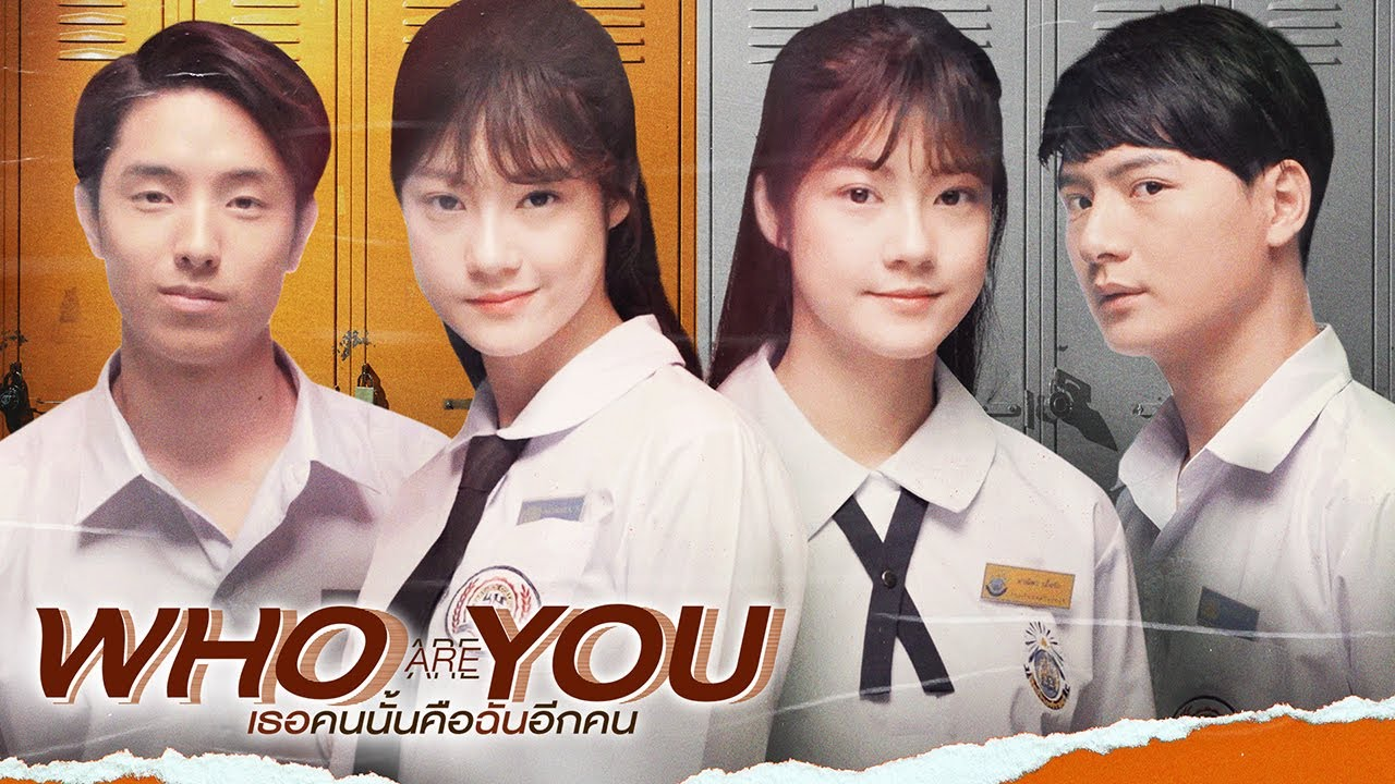 Who Are You: School 2015 Thai Remake: Cast, Trivia, Release Date
