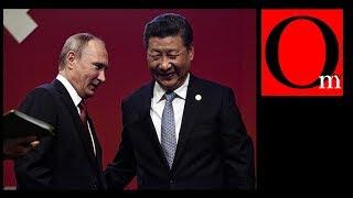 Россия - провинция Китая