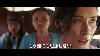 7人の強盗団から残酷に虐げられた美貌の未亡人マルリナが、自らの正義と...