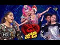 Dhee Jodi | 7th November 2018 | Full Episode | Etv Telugu