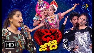 Dhee Jodi | 7th November 2018 | Full Episode | ETV Telugu