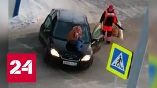"""""""Меня сбили и уезжают!"""": бросающийся на машины тюменец был побежден женщиной-дворником - Россия 24"""