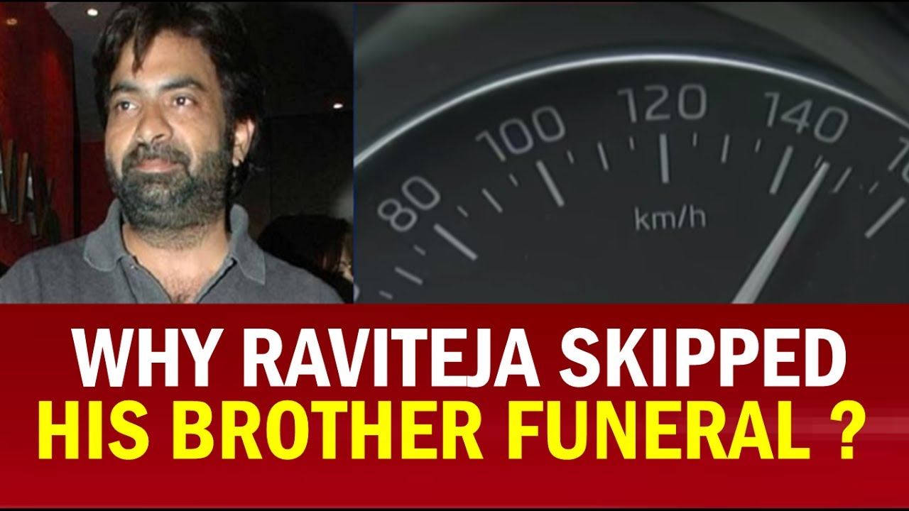 RAVITEJA BROTHER DEATH (CAR ACCIDENT OUTER RING ROAD)