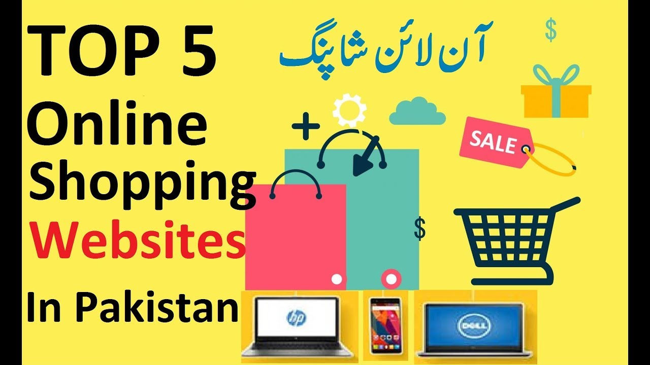 Online shopping top 5 ecommerce website in pakistan 2017 for Best online store websites