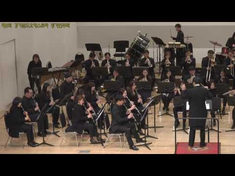 Puppet on a String - Bill Martin / Gyeonggi Wind Orchestra