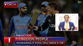 Will India Reach the Lord's for the Final? | Shoaib Akhtar on IND vs NZ | World Cup 2019