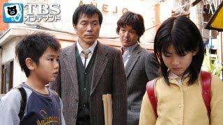 1991年、建設中のビル内で質屋の主人・桐原洋介(平田満)が殺された。妻の...