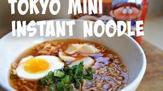Tasting Tokyo Mini Instant Ramen