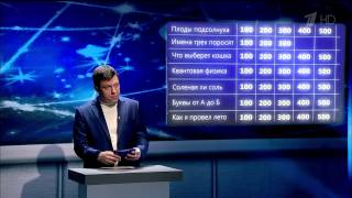 Большая разница ТВ - Пародия на Шнура
