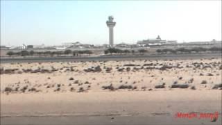 Kuwait Airways Landing At Kuwait International Airport