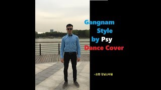 Gangnam Style (강남스타일) by PSY Dance Cover (Just Dance version)