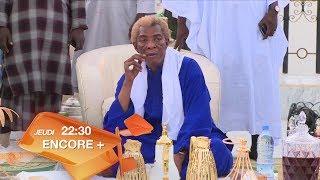 ENCORE + : SPÉCIAL NDOGOU CHEZ SERIGNE ABDOU KARIM MBACKÉ FALILOU - CE JEUDI À 22H30
