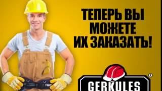 Доставка строительных материалов на дом(, 2017-01-10T06:08:19.000Z)