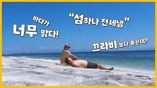 태국 여행지 추천 꼬리뻬 숨겨진 여행지!!