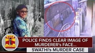 infosys-employee-swathi-murder-case-police-finds-clear-image-of-murderer-s-face---thanthi-tv
