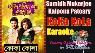 Koka Kola   Faande Poriya Boga Kaande Re   Samidh   Kalpona   3G Bangla Karaoke With Rolling Lyric  