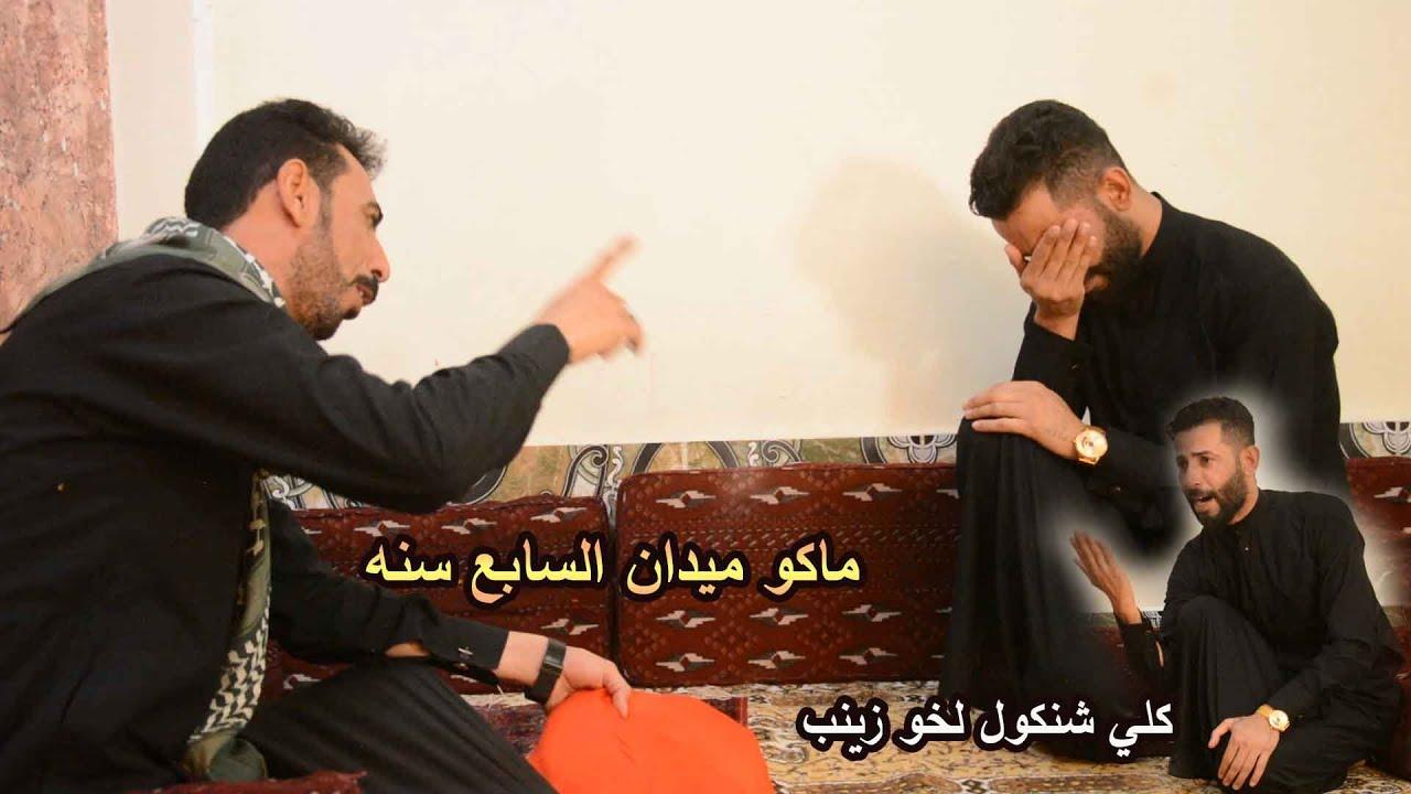 لؤي الموسوي ومصطفى الطائي # يوم السابع والوباء