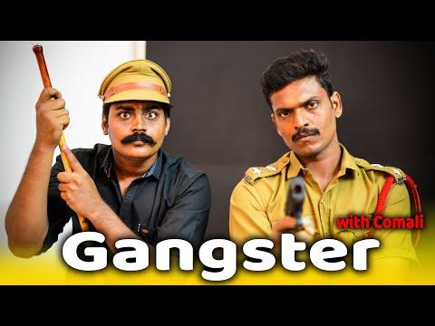 Comali Series #14 | Gangster With Comali | Yarukum Anjom
