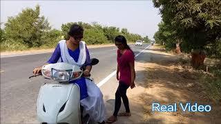 એક ભાઈ ને રસ્તા માં લબરતો મૂકીને આગળ જતો છોકરી ઉભી જોઈને કેવી સેવા કરે છે ગુજરાતી કૉમેડી વિડિઓ