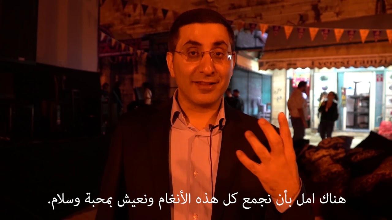 حفلة مصرية في القدس – بحبك إسرائيل