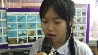 คนดูเหยียบแสน ! น้องแก้ม เด็กวัย 15 ร้องเพลง Flashlight เพราะมาก