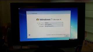 장지동컴퓨터수리 바이러스 치료는 확실하게 컴퓨터 포맷으…